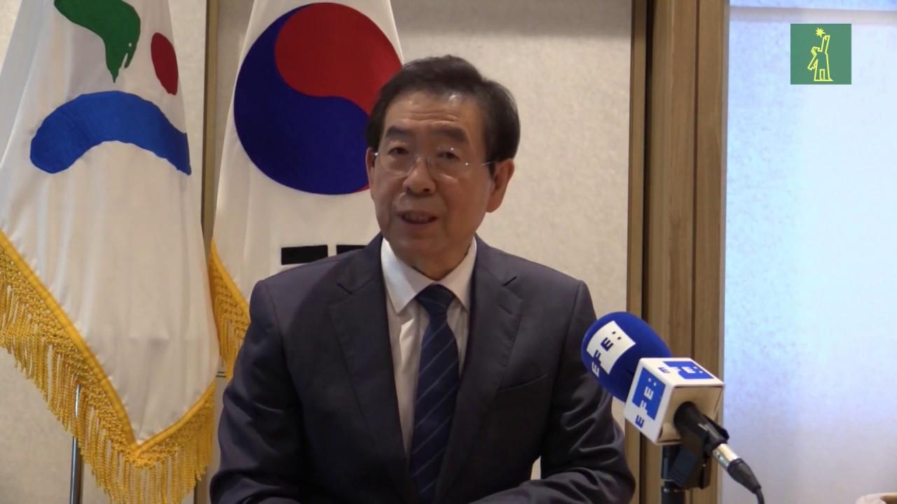 Alcalde de Seúl fue encontrado muerto | foto | EL FRENTE