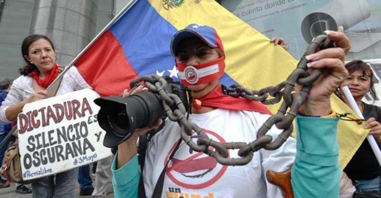 Prensa venezolana bajo ataque del dictador Maduro   EL FRENTE