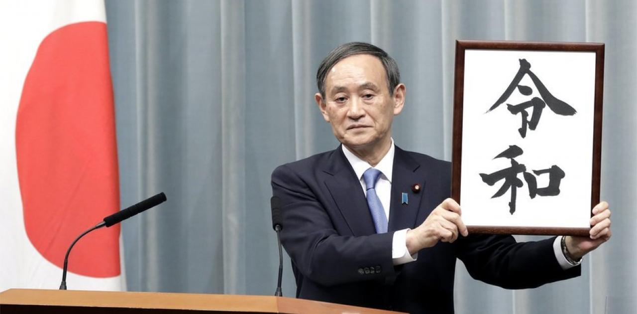 Japón nombra su primer Ministro de la Soledad   EL FRENTE