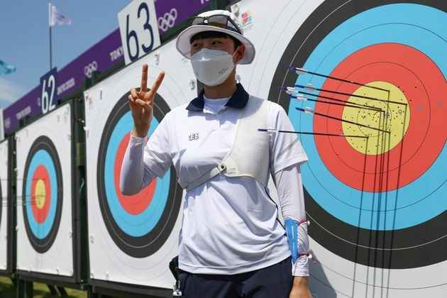 Tiro con arco entrega primer récord olímpico en Tokio | Deportes | EL FRENTE